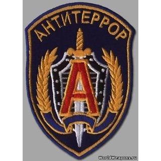 Official Spetsnaz Logo Spetsnaz ALFA G...